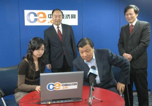 中纤网——中国化纤经济信_中纤网——中国化纤经济信息网_中国经济网怎么样