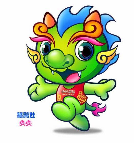 食品安全吉祥物图片+_中国经济网--国家经济门