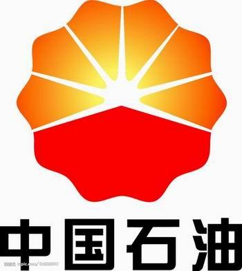 中国石油价格_中国石油,中国石化集团成立