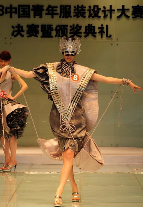 先锋杯2008中国青年服装设计v平面在宁波揭晓平面设计师教师工资多少钱图片