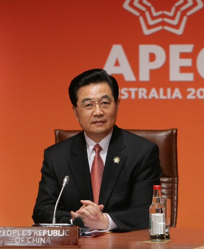 胡锦涛出席APEC第15次领导人非正式会议并发表重要讲话图片