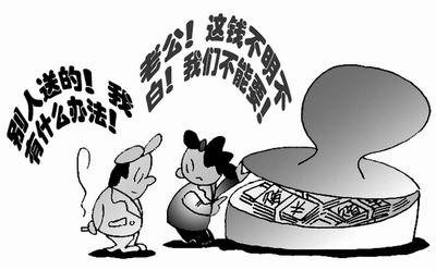 王建新/漫画-河南省委书记徐光春 领导干部家属要当好 廉内助图片