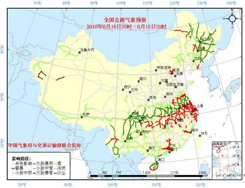 尔滨牡丹江江南新城规划图-全国公路交通气象预报 8月14日20时至