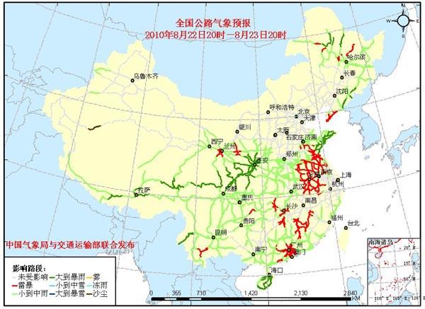 京昆高速(g5)西安—陕西汉中—陕西宁强段,四川广元—德阳段