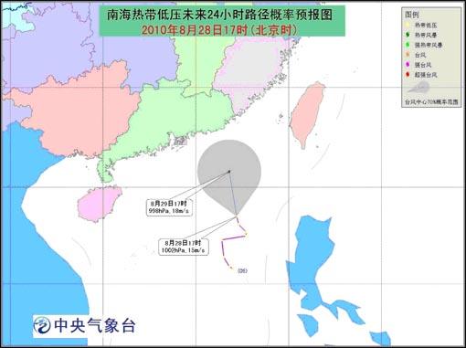 沈海高速(g15)沈阳—辽宁海城—盖州—大连段