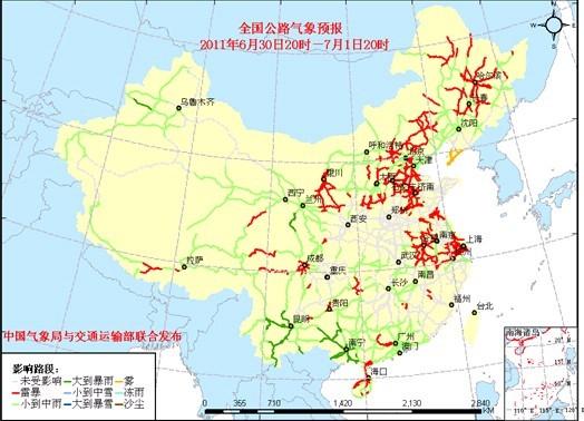 滁州到新沂地图