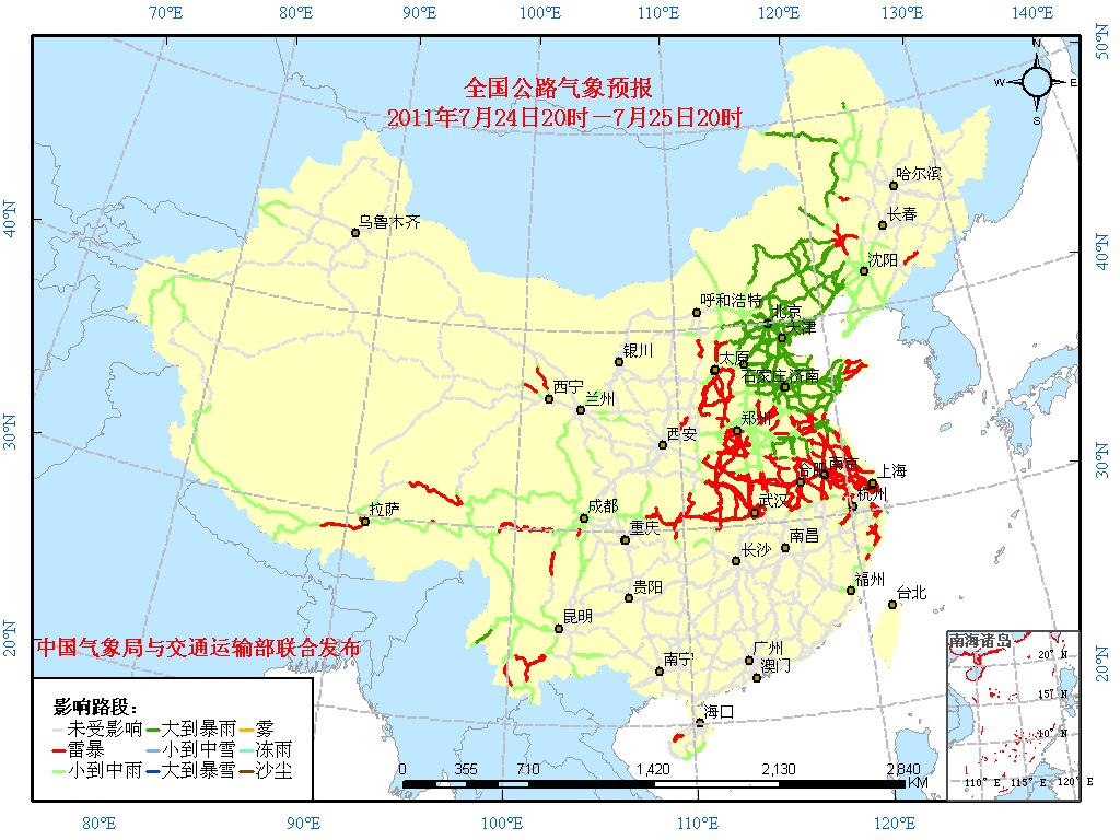辽宁阜新—锦州段