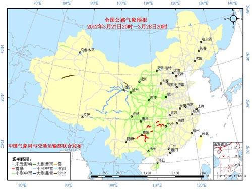 藏高速(G6)青海民和—乐都—西宁段   京新高速(G7)乌鲁木齐境图片
