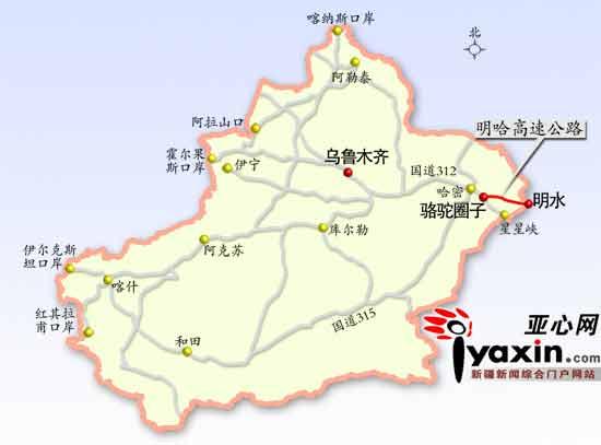 较北京—石家庄—太原—西安—兰州—哈密—乌鲁木齐