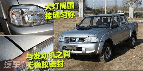 发动机盖,水箱框架等周围的接缝非常匀称,做工堪比小轿车.
