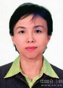 新一届北京工商联领导班子成员名单(主席程红