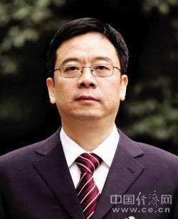 衡阳市新一届政协主席、副主席、秘书长简历(