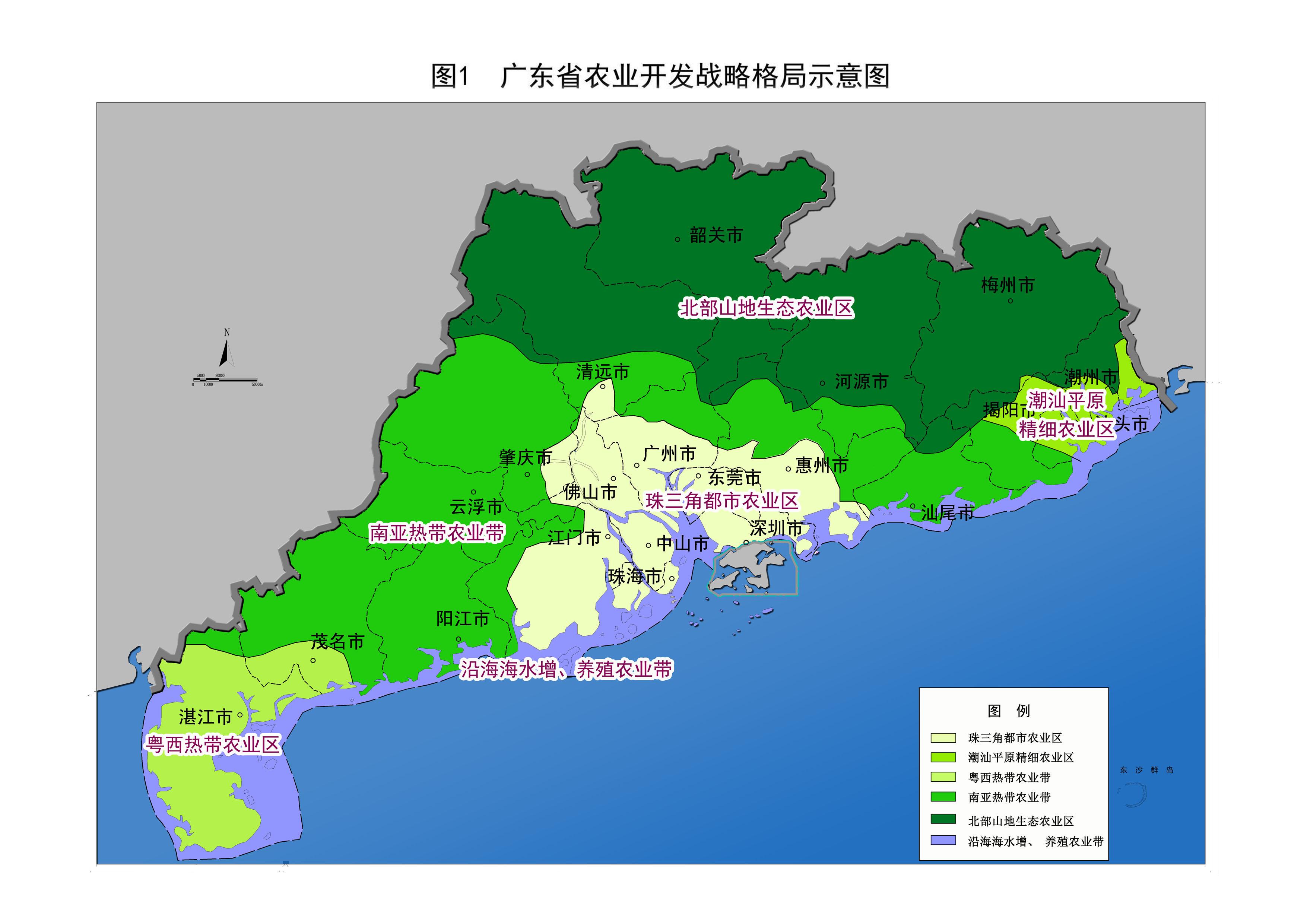 广东地区地图矢量图