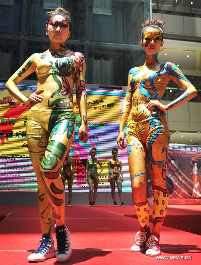 The International Body Painting Contest