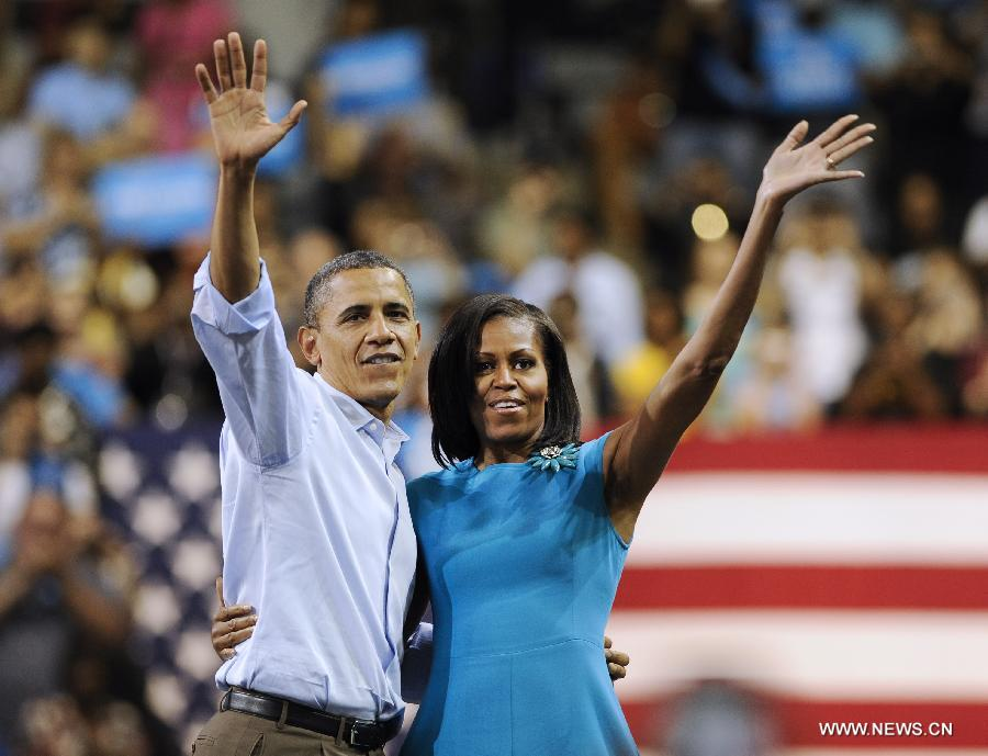 Obama kicks off campaign events for reelection bid