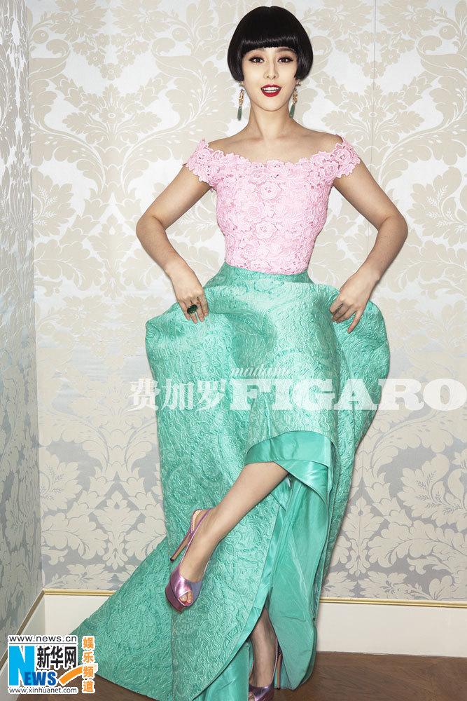 Fan Bingbing covers Madame Figaro