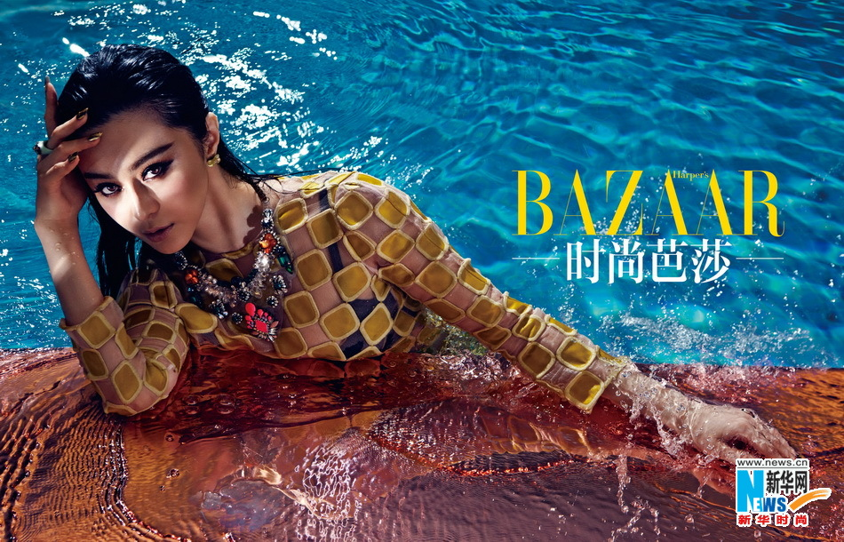 "Fan Bingbing poses for Bazaar, presents ""million dollar mermaid"""