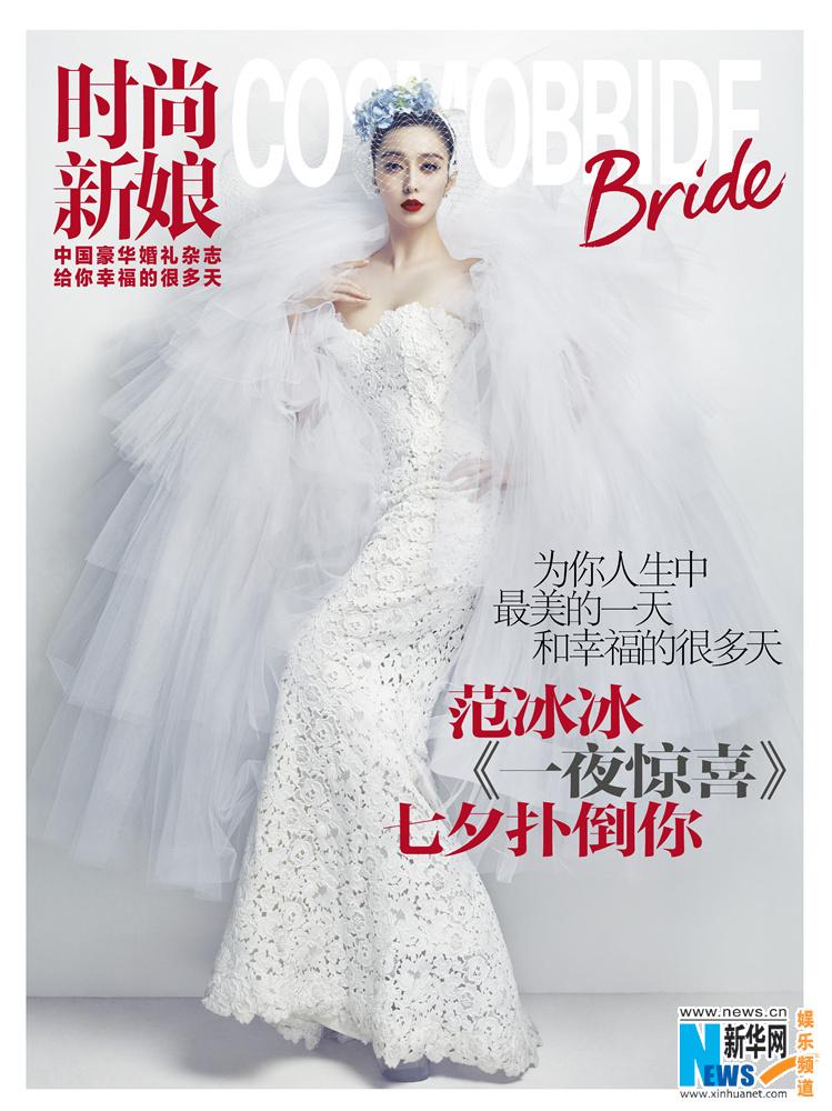 Fan Bingbing covers COSMO Bride