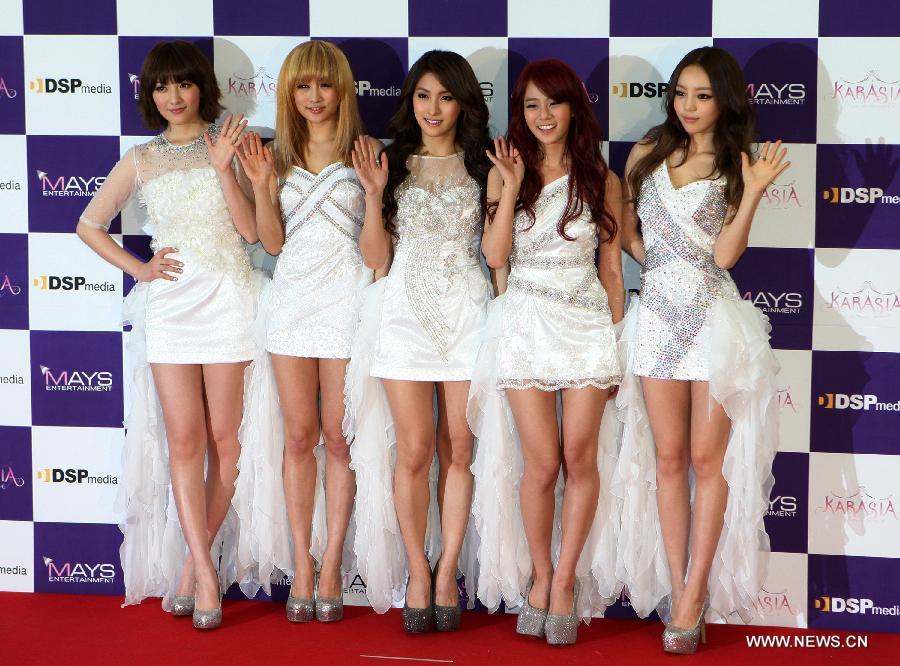 South Korean Group 83
