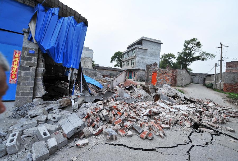 Severe geologic hazard hits Maohe Village in Guangxi