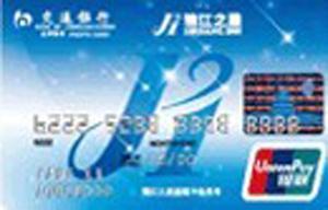 锦江之星蓝鲸卡密码_锦江之星蓝鲸银联信用卡 _中国经济网——国家经济门户