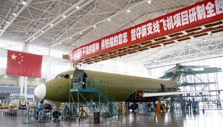 上海飞机制造厂与波音签10年供应协议 价值过亿