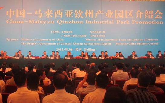 中马建钦州产业园区 深化中国―东盟合作