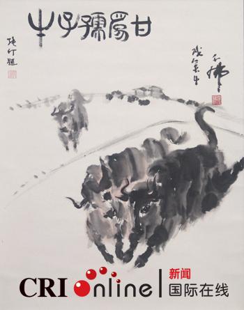 石山石水墨画艺术精品展:牛人牛年展牛(图)