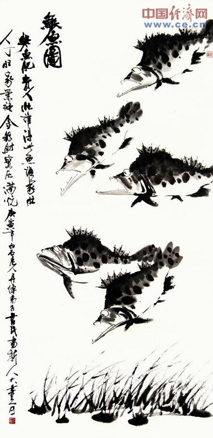 中国画 画鳜鱼 步骤