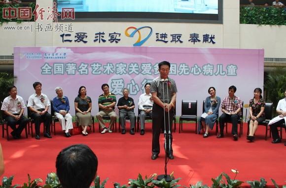 首都艺术家一行到河南省郑州市第七人民医院献爱心 李玉生摄