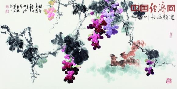国画葡萄叶子 步骤