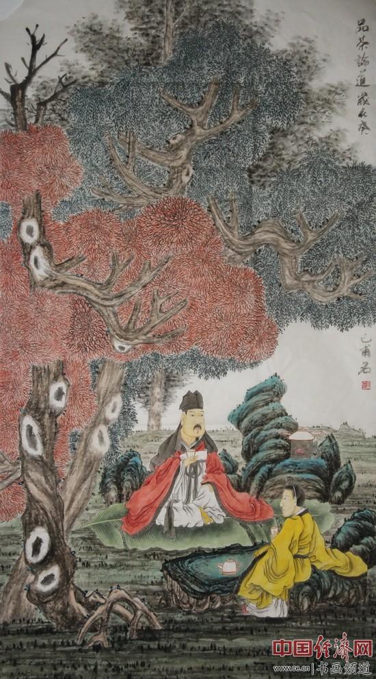 金甫名国画《品茶论道》贺中国经济网开通十周年 中国经济网记者李冬阳摄