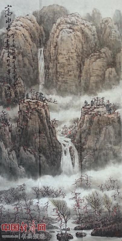 杨俊峰国画《山高水长》贺中国经济网开通十周年 中国经济网记者李冬阳摄
