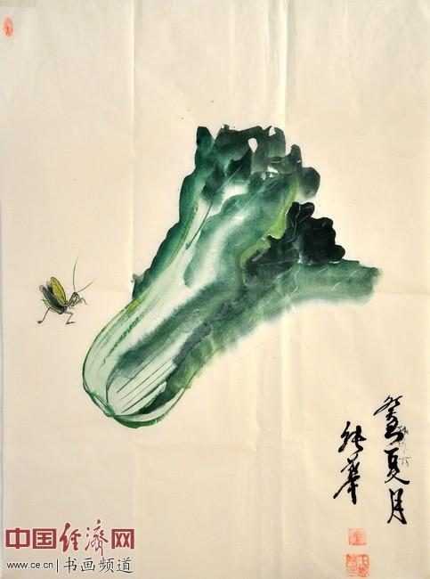 王纯华国画贺中国经济网开通十周年 中国经济网记者李冬阳摄