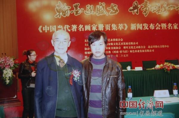 著名画家刘岩(右)与中国收藏家协会会长闫振堂先生(左)在全国政协礼堂合影