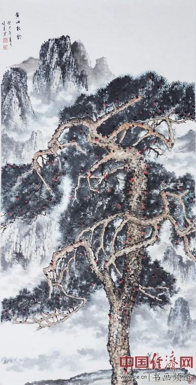 黄山松韵138cmx69cm 作者:秦健春