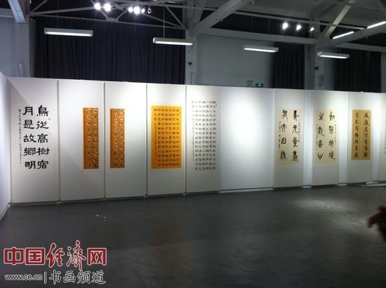墨彩弘禅 美术作品展展厅一角
